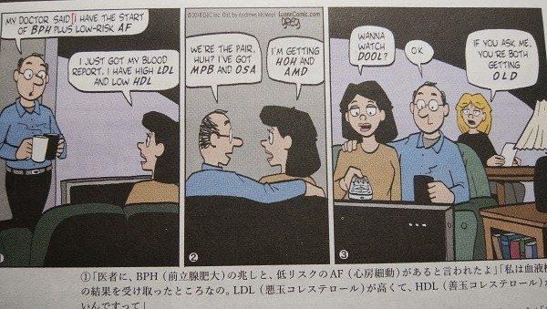 アルバイトのくせに英語の勉強をする [アメリカンコミック ルアン ...